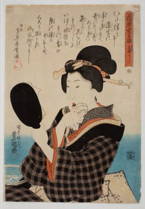 Utagawa Kunisada: Woman with mirror, 1843-1847